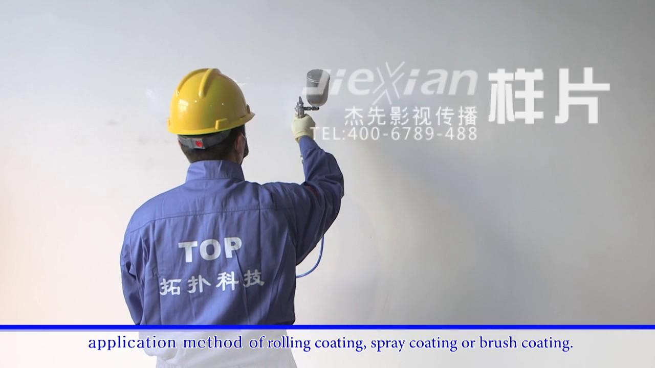 Wall thermal insulation nano - coating