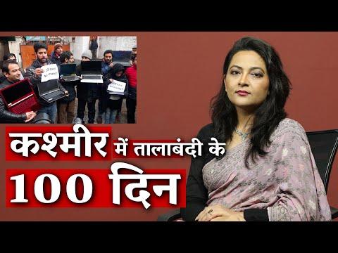 Arfa Ka India: