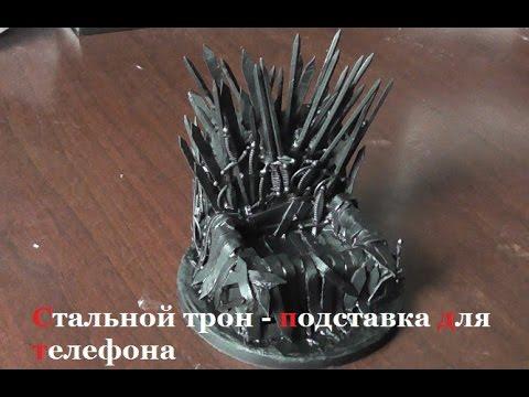 Как Мизинец контролирует «Игру престолов»