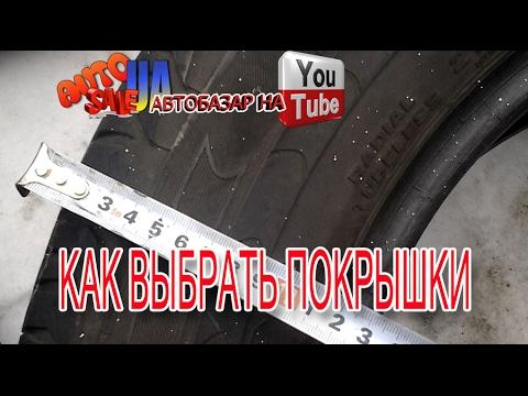 Выгребная яма с переливом -септик из шин - YouTube