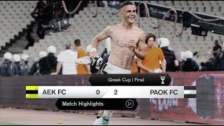 Τα στιγμιότυπα του τελικού - PAOK TV
