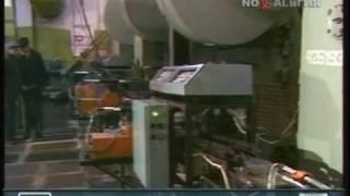 Рижский завод мопедов. 1987 год.