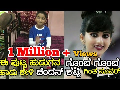 Gombe gombe chandan shetty song | Chandan shetty fan | Master Adhyanth