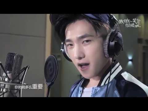 電視劇微微一笑很傾城 LOVE O2O 片尾曲MV(楊洋) CROTON MEGAHIT Official