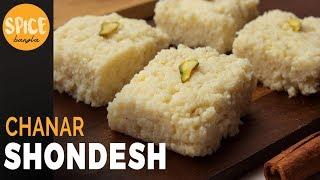 ঈদে বানিয়ে নিন মজার ছানার সন্দেশ | Chanar Shondesh Recipe Bengali | How To Make Chanar Sondesh