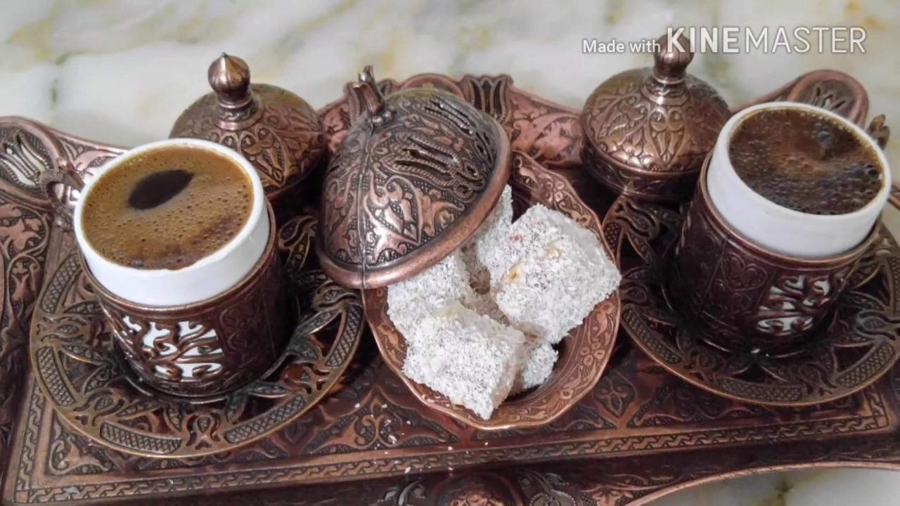القهوة التركية من مطبخ لامية Youtube Sugar Bowl Set Bowl Set Glassware
