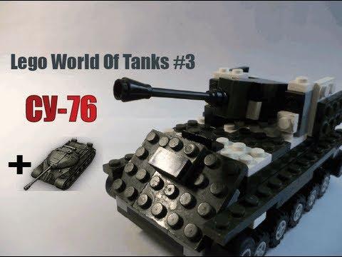 инструкция ворлд оф танк - фото 4