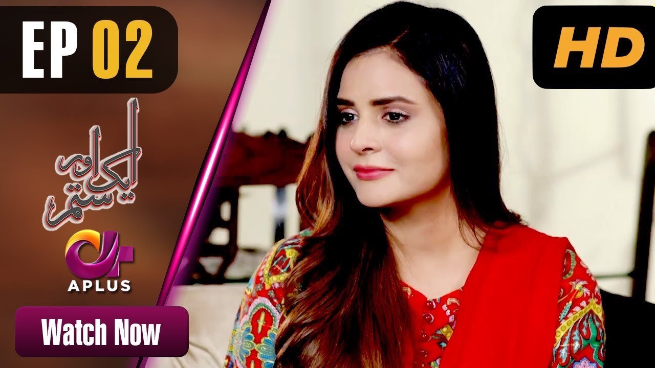 Aik Aur Sitam - Episode 2 Aplus Feb 27