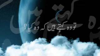 Allah Say Mulaqaat (URDU) - A Meeting With Allah (DERIVED FROM AHAADITH)