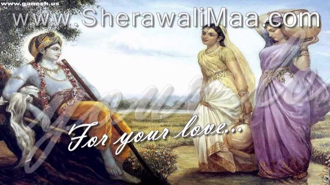 ★ ♥ ★ Narayan - FOR YOUR LOVE (Krishna Das) W/Lyrics ★ www SherawaliMaa com  ★ ♥ ★
