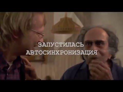 видео: Выход из Матрицы (9 серия) - Прочисть мозги