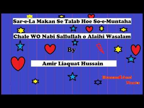 Sar-e-La Makan Se TALAB Hoe By Amir Liaquat Hussain