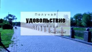 видео Мини отель Харькова «Вояж»