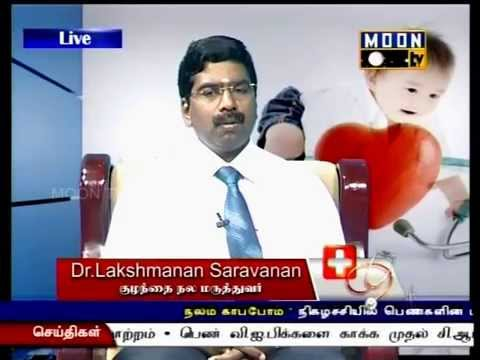 Infertility IVF Medical Tourism India | Low Cost IVF Treatment Chennai | Hystero Laparoscopies