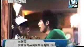 Bang Bang Tang - Da Zhu Tou 大猪头