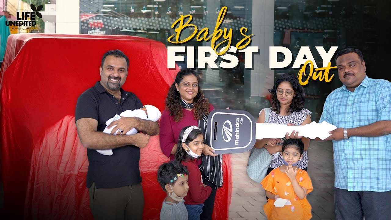 Download Baby's First Day Out കൂടെ ഒരു പുതിയ അതിഥിയും !   Aswathy Sreekanth   Life Unedited