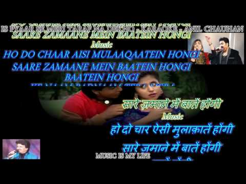 Is Pyaar Se Meri Taraf Na Dekho - Karaoke With Scrolling Lyrics Eng. & हिंदी  For Afzal Mohd.