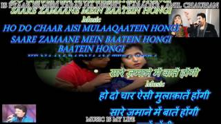 Is Pyaar Se Meri Taraf Na Dekho - Karaoke With Scrolling Lyrics Eng. & हिंदी For Afzal Mohd.
