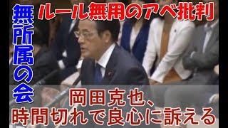 政経 ワロス