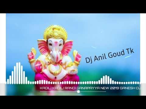 kadili-kadili-ganapayya-new-ganesh-dj-song-remix-by-dj-anil-goud-tk