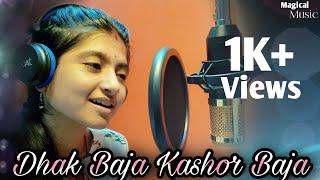 Dhak Baja Kashor Baja Video Song || Shreya Ghoshal || Jeet Gannguli | Durga Puja Special Song By Ria