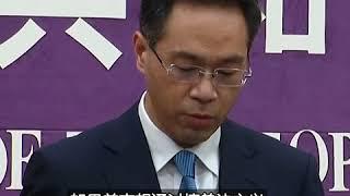 中国商务部:美方导致贸易谈判严重受挫 中方不会在原则问题上让步