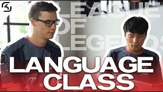 Glühender Rauchschwenker! | LoL Language Class | SK LEC
