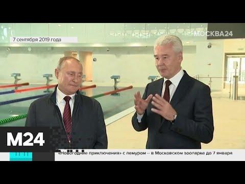 """""""Лужники"""" становятся уникальным спортивным кластером Москвы - Москва 24"""