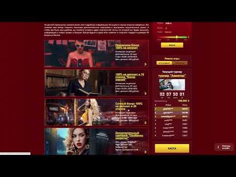 Обзор онлайн казино Maxbet