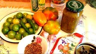 Рецепт аджики из зелёных помидоров