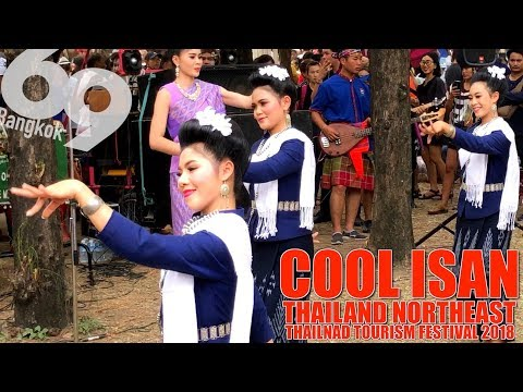 COOL ISAN ZONE / THAILAND TOURISM FESTIVAL 2018