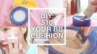 【BrenLui大佬B】DIY $10 BB Cushion 自製韓國氣墊粉餅 Thumbnail