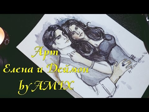 DIY / Draw with Anastasia / AMIX/ Дневники Вампира / Елена и Деймон
