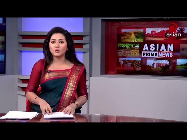 Asian Tv News (Women self defence)