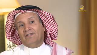 عبدالرحمن الراشد يتحدث عن تجربة الأمير أحمد بن سلمان في تحويل الشركة السعودية لملكية جماعية