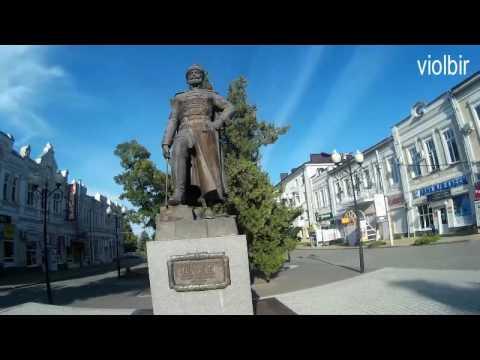 Город Азов Ростовская Область