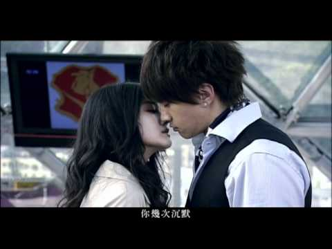 [MV/HQ] 何潤東 Peter Ho - 我記得我愛過 Wo ji de wo ai guo (I remember I've loved before)