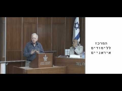 The Islamic Republic and the Dialectics of Political Development - Prof. Shlomo Avineri