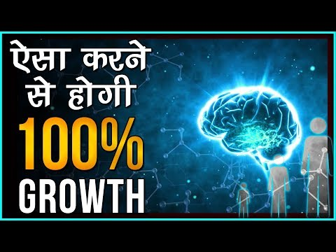 ऐसा करो, ज़िन्दगी बदल जाएगी | Mind Habit Techniques That Can Change Your Life