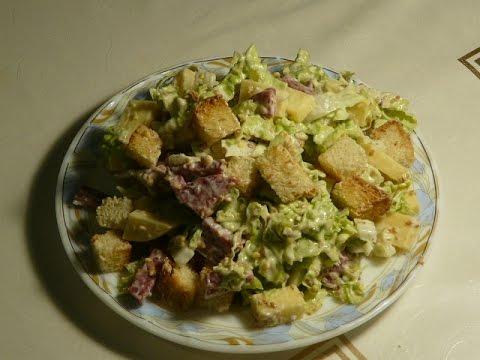ШИКАРНЫЙ салат с сухариками на праздничный стол. Салаты быстрого приготовления