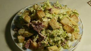 ШИКАРНЫЙ салат с сухариками на праздничный стол