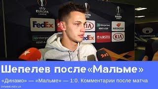 Владимир Шепелев Слава Богу, что забили и выиграли этот матч