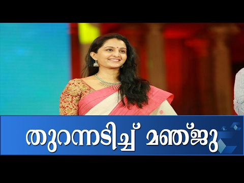 Manju Warrier Reaffirms Criminal Conspiracy In Actress Abduction