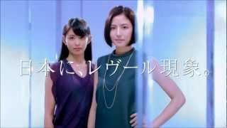 ジャパンゲートウェイ http://www.j-gateway.jp/ ジャパンゲートウェイC...