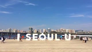 I•SEOUL•U Sign in Yeouido Hangang (River) Park