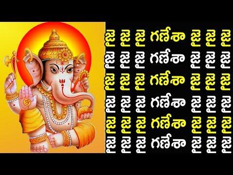 jai-jai-jai-ganesha-jai-jai-jai-song---lord-vinayaka-songs-2019---telugu-devotional-songs
