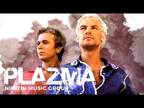 Plazma - Take My Love (Full Album) 2000