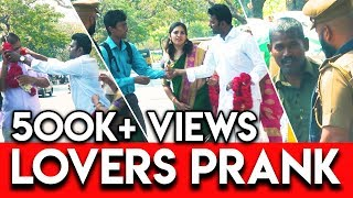 Lovers Prank - Vada With Sarithiran