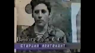 Виноградов С.С. - Система Кадочникова - очень редкое видео - Cтрельба + рукопашка