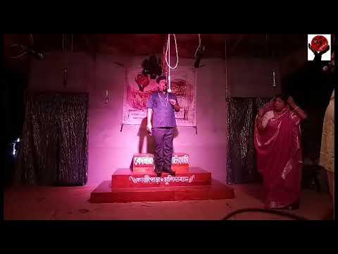 Rokto Diye Mayer Puja Kolaj Natya Goshthi Popular Bangla Jatra Pala Kajipara